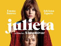 Projection Julieta - La Lanterne, Rambouillet