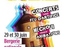 Week-end Festival de la Bergerie Nationale - Rambouillet